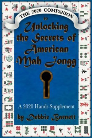 2020 Supplemental Hands (eBook)