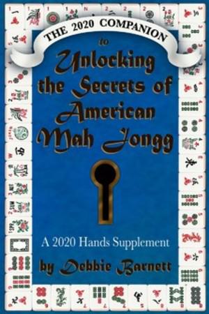 2020 Supplemental Hands (eBook)